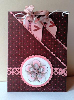 Картичка с два джоба от А4