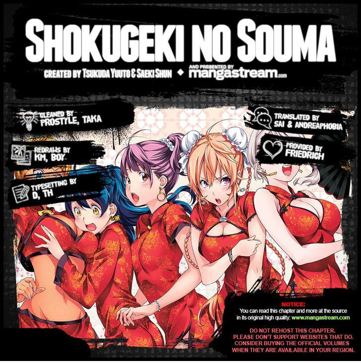 Shokugeki no Soma - Chapter 185