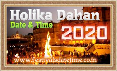 2020 Holika Dahan Puja Date & Time, होलिका दहन पूजा 2020 तारीख व समय
