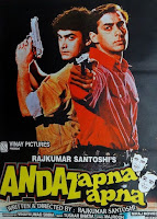 Andaaz Apna Apna 1994 Full Movie [Hindi-DD5.1] 720p BluRay ESubs Download