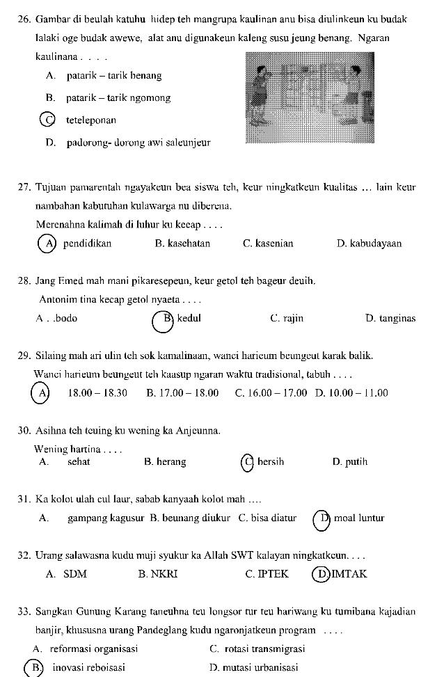 Latihan Soal Dan Jawaban Us Bahasa Sunda Sd 2020 Pendidikan Kewarganegaraan Pendidikan Kewarganegaraan