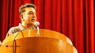 SICA Tamil Website Launch Stills  0014.jpg