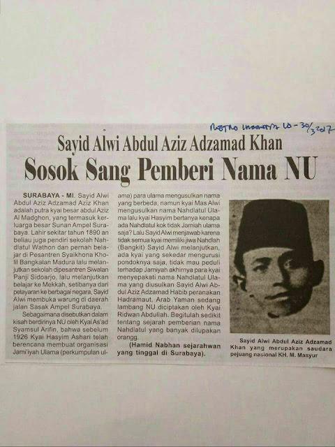 Habib Alwi Azmatkhan, Sang Pemberi Nama NU yang Terlupakan, Makamnya pun Pernah Hilang