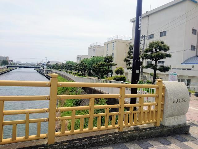 引地川 稲荷橋