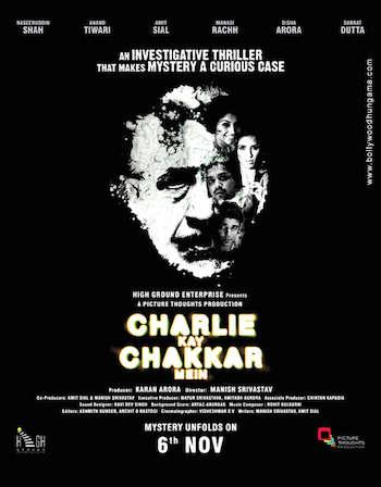 Charlie Kay Chakkar Mein 2015 Hindi Full Movie Download