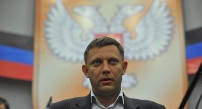 """Захарченко объявил о создании """"Малороссии""""."""