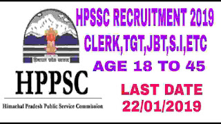 HPSSC Recruitment 2019