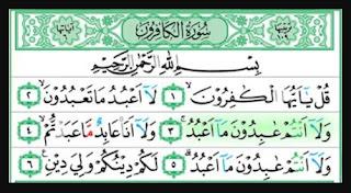 Kaligrafi Surat Al Kafirun c