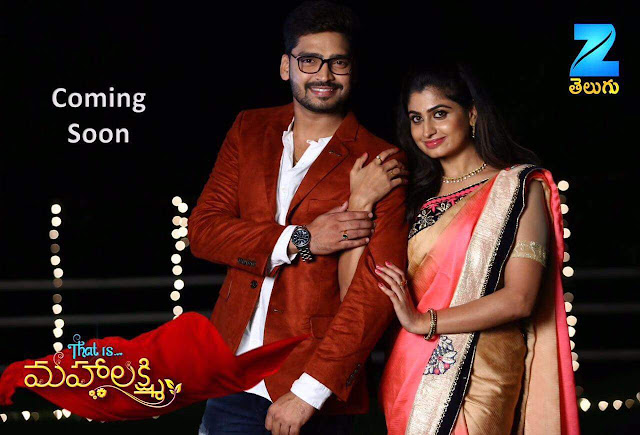 'That Is Mahalakshmi' Serial on Zee Telugu Wiki Story,Cast,Promo,Title Song,Timing