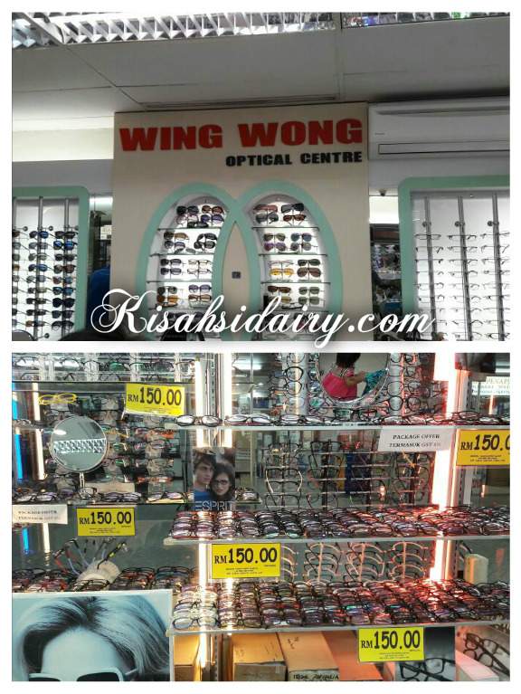 wing wong optical centre