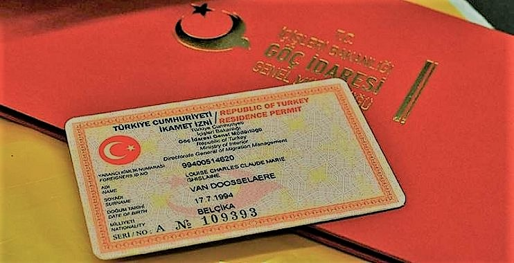 كيفية استخراج اقامة سياحية في تركيا | معلومات هامة لاستخراج جميع انواع الايقامات في تركيا