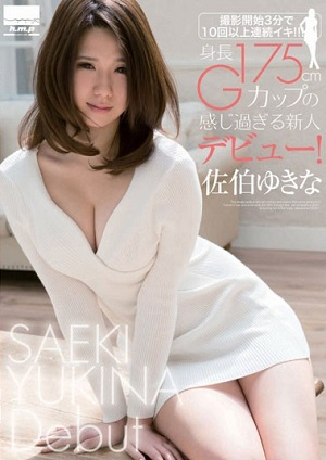 10 Or More Consecutive Times Alive In 3 Minutes Start Shooting! ! ! ! !Rookie Debut Too Feeling Of Height 175cm · G Cup! Saeki Yukina [HODV-20978 Yukina Saeki]