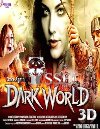 Once Again Dark World 2010 Hindi Dubbed 550MB DVDRip 480p