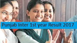 Punjab Inter 1st year Result 2017