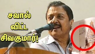 Actor Sivakumar Intresting Speech about Painting