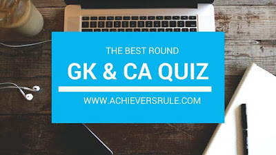 Daily Current Affairs Quiz - 14th May 2018