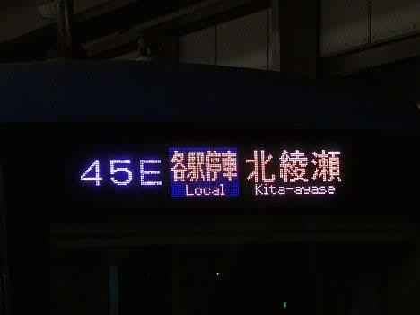 小田急電鉄 東京メトロ千代田線直通 各駅停車 北綾瀬行き1 4000形