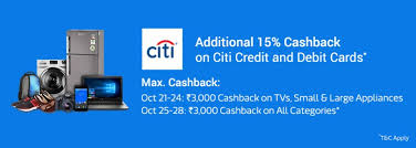 citi bank additional 15% cashback on citi credit and debit cards