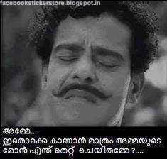 Facebook Photo Comment: Malayalam Photo Comment, Malayalam ...