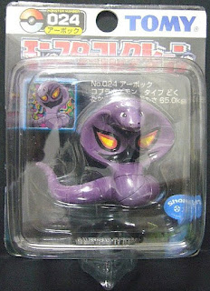Arbok Pokemon figure Tomy Monster Collection black package series