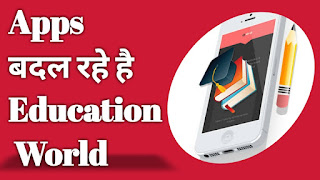 How apps are changing the way of Education ?