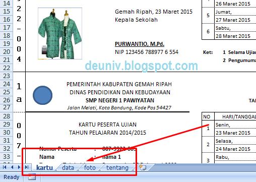 Aplikasi Kartu Peserta Tes Ujian Format Excel Deuniv