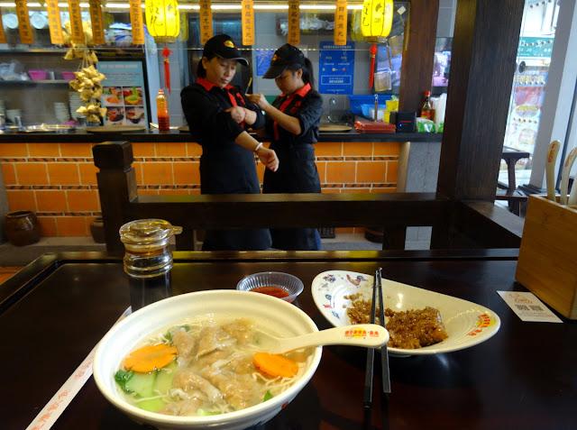 Bian Rou Wonton noodle soup and Zongzi glutinous rice Xiamen