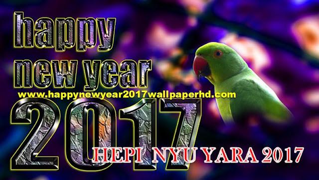 happy new year 2017 wishes in gujarati
