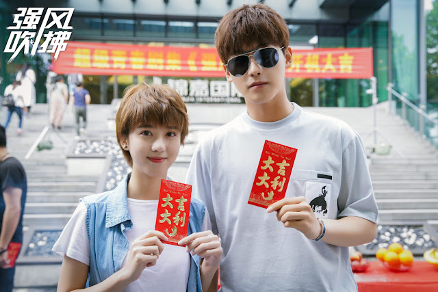 Eleanor Lee Xing Zhaolin new drama starts filming