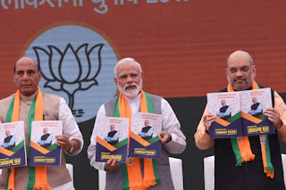 strong-foundation-will-to-bring-the-country-into-developed-category-modi