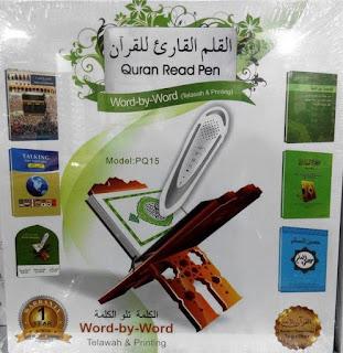 Al Quran Digital Pen PQ 15 8gb