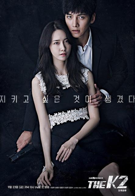 Revenge Korean Drama Episode 5 Subtitle Indonesia