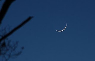 Awal Puasa Ramadan 1437 H