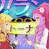 Aikatsu Stars! - Episode 92 Subtitle Indonesia