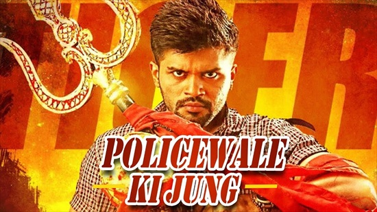 Policewale Ki Jung 2018 Hindi Dubbed 720p HDRip 990mb