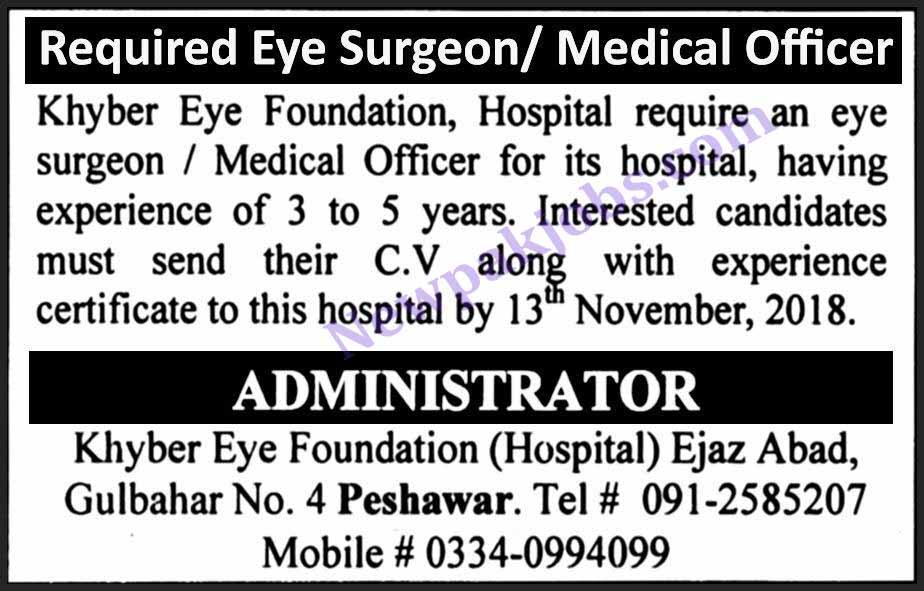 Medical Jobs November 2018: Khyber Eye Foundation Hospital