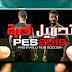 تحميل لعبة PES 2019 APK كامله لهواتف الأندرويد و برابط مباشر وقبل الجميع