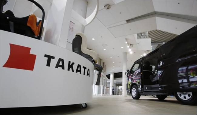 Loker Via Email Cikarang  PT.Takata Automotive Safety Systems Indonesia Bagian Operator produksi