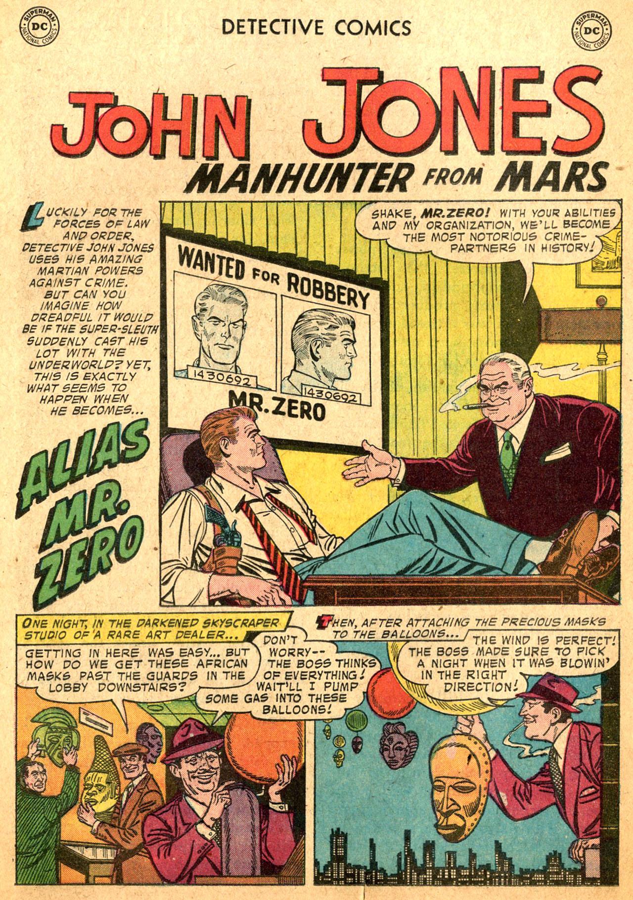 Detective Comics (1937) 251 Page 25