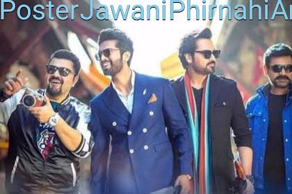Vionet87.blogspot.com - Jawani Phir nahi Ani 2 ~box office business worldwide,budget ,cast,hit or flop