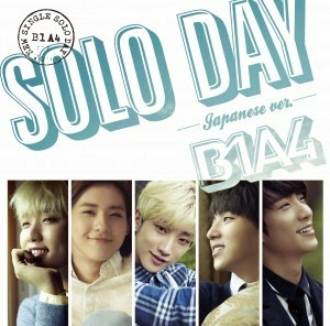 B1A4 - SOLO DAY 안무 영상
