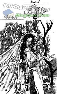Hawain Rukh Badal Gaien Episode 11 Novel By Nighat Abdullah / Download & Read Online