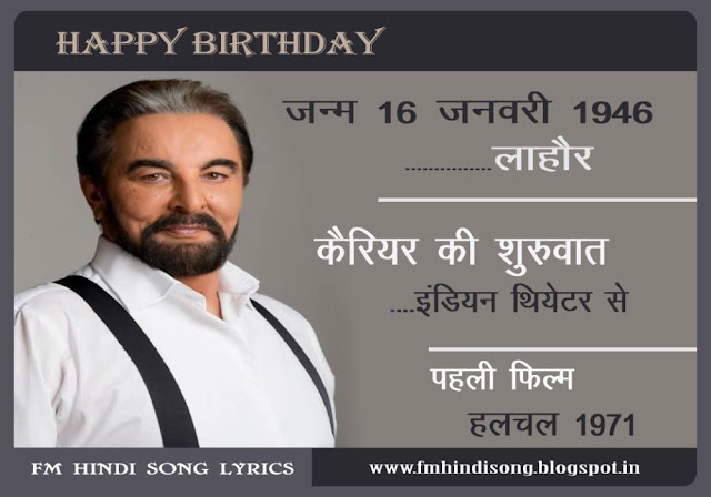 Kabir-Bedi -(Born-15-January-1982-Birthday-Special