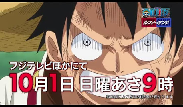 Trailers for One Piece 1-hour special episodes are here let's have a look at it