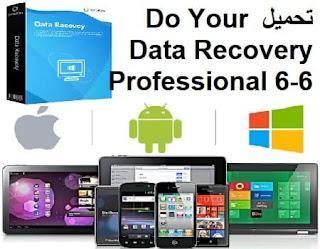 تحميل Do Your Data Recovery Professional 6-6 مجانا أفضل برنامج أستعادة الملفات