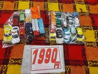 トミカセット 1990円 NSX トラック はしご車