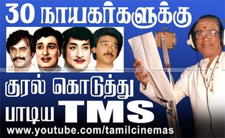 TMS Hits Video Songs 30-06-2017