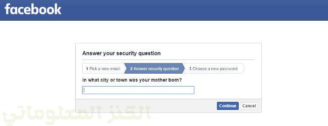 الهندسة الاجتماعية سؤال الامان