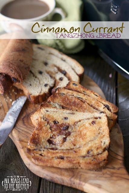 Cinnamon Currant Tangzhong Bread