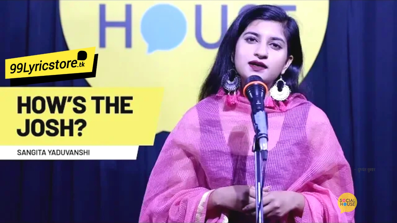 Hows the Josh? Poetry | Sangita Yaduvanshi | Pulwama Attack | Tribute | The Social House Poetry, The poem is a tribute to the CRPF jawans who have become martyrs, during the attack in pulwama, written and performed by Sangita Yaduvanshi. Hows the josh poetry lyrics